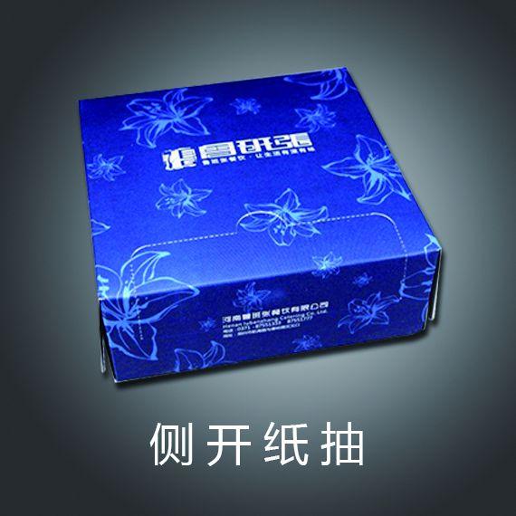 漯河楼盘宣传纸抽盒 创意款抽纸盒按需定制厂家哪家好