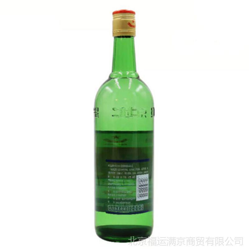 红星二锅头56度(原出口美国)清香型白酒750ml *6瓶/整箱