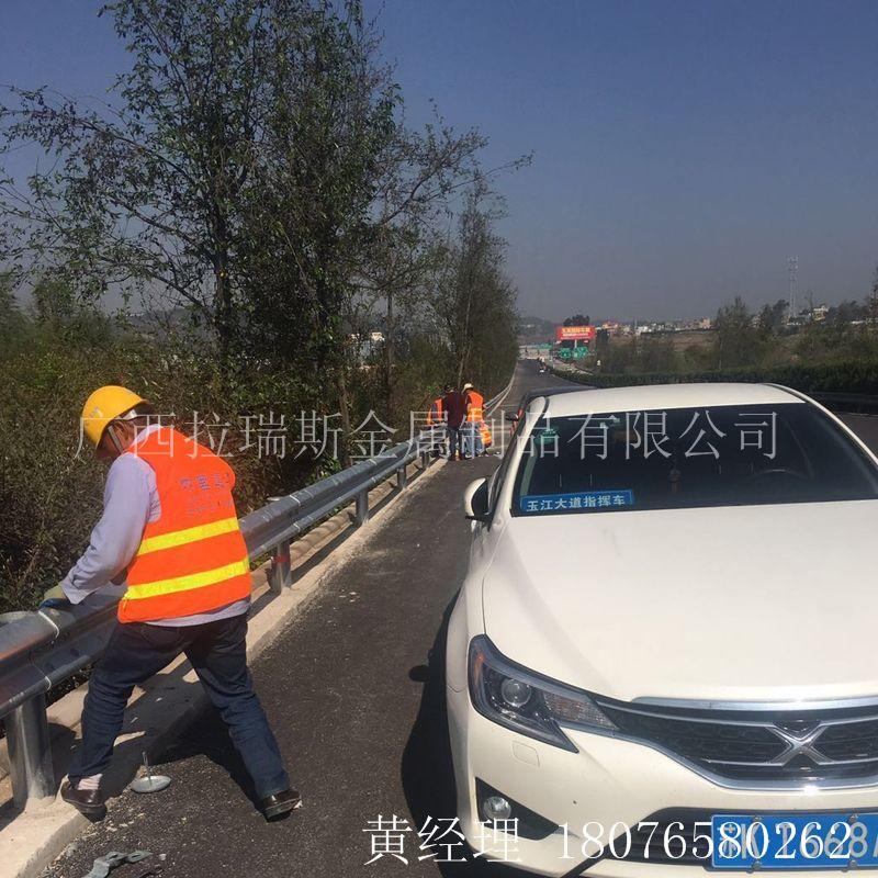广东阳江市波形护栏怎么安装