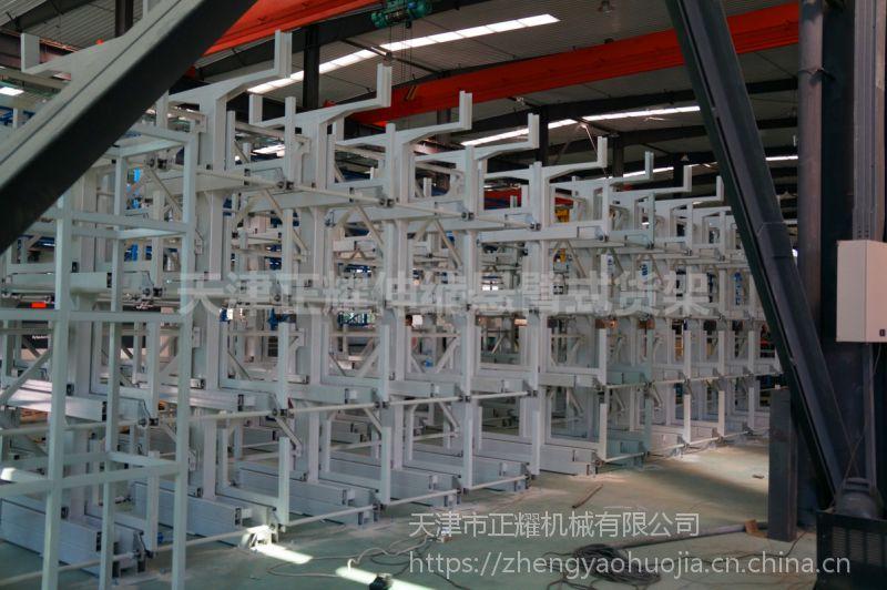浙江钢管货架 伸缩悬臂式货架生产 放棒料的架子