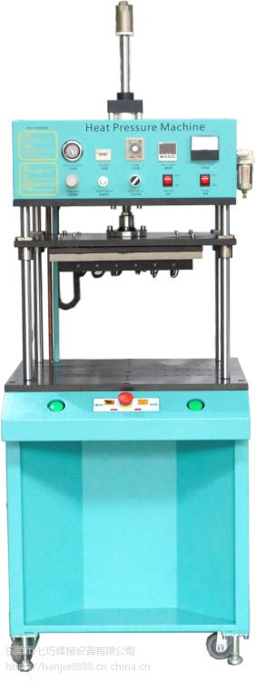 3000W塑胶热熔机 热压机 热焊机