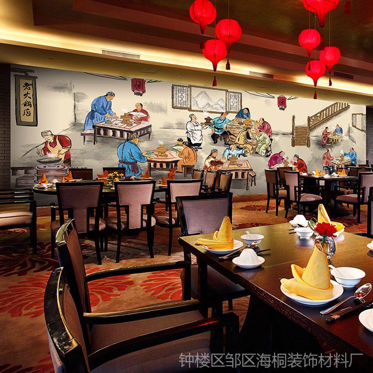 【复古中式传统火锅店墙纸学校包厢酒楼大型壁哪家室内设计餐厅好图片
