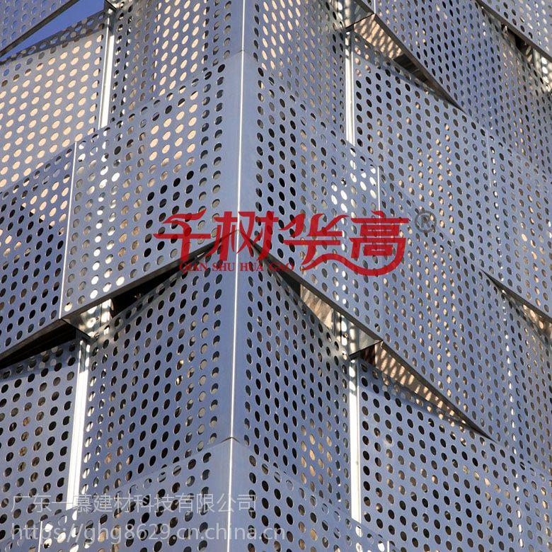千树华高长期供应 幕墙吊顶冲孔板 雕花镂空铝单板