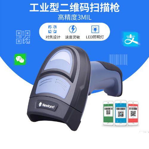 新大陆工业扫描器NVH200