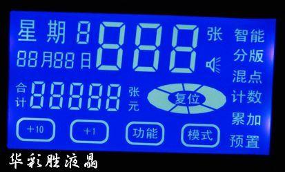 定制液晶屏华彩生产家电控制板LCD液晶屏HCS56230