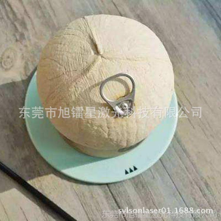 海南香水椰子壳开盖 马来亚黄矮椰开口开孔镭射机 激光切割机厂家