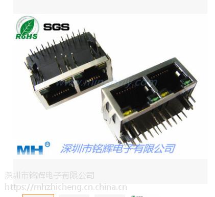RJ45带滤波器网络插座1*2单层双口带隔离变压器 百兆100M带灯带弹