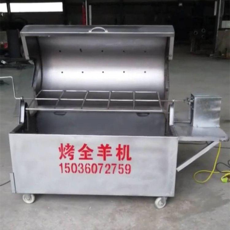 全自动烤全羊炉 多功能烤全羊机批发商 木炭烤羊炉子价格