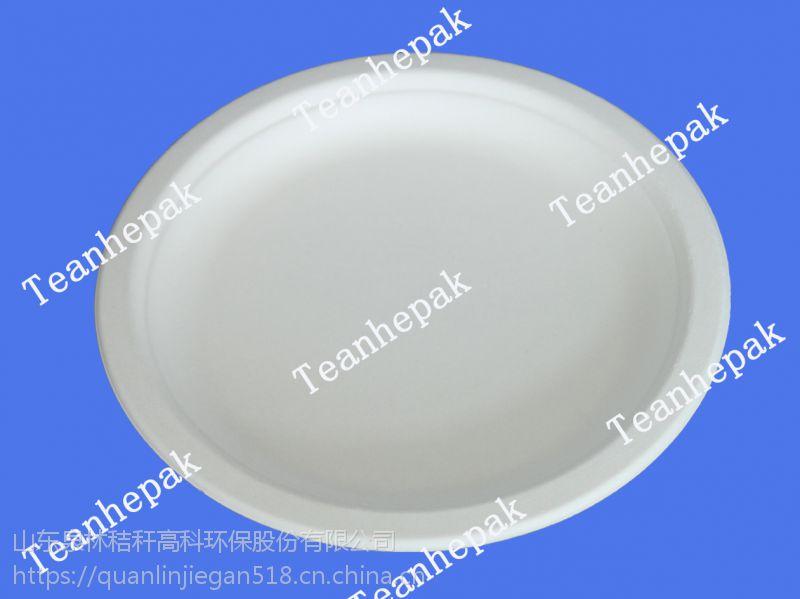 山东泉林秸秆高科环保股份有限公司一次性盘子餐具生产基地9寸盘子常年供应