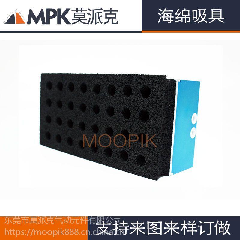 MPK莫派克真空海绵吸盘80X160 纸箱码垛机器人专用吸盘 石材板材钢材搬运海绵吸盘 方形吸盘