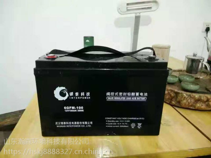 银泰蓄电池12V100AH蓄电池厂家直销报价