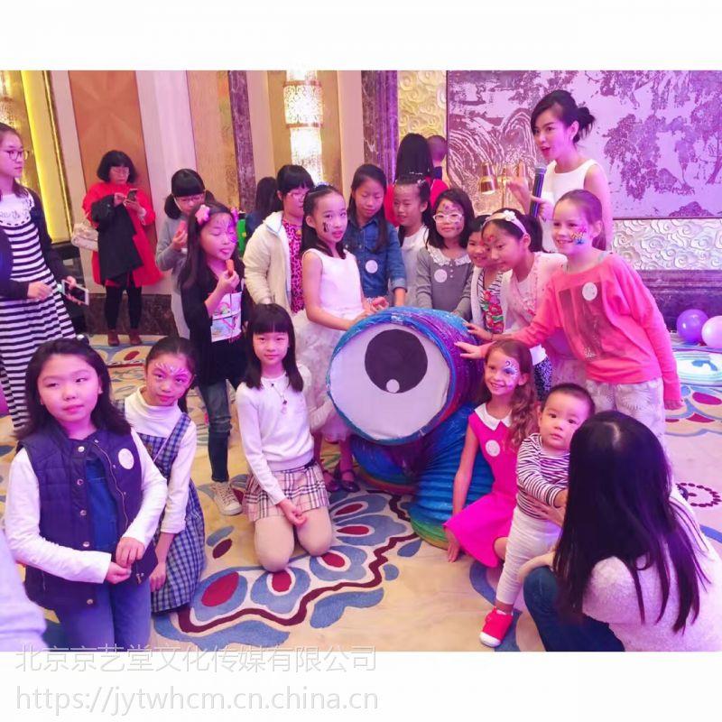 北京宝宝宴气球场布公司