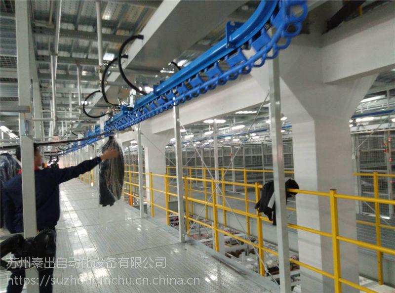 服装行业智能工厂_苏州秦出CDDC快速输送线自动控制系统
