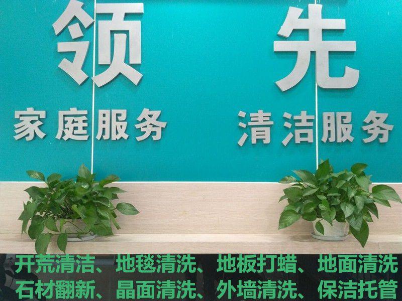 承接全东莞地毯清洗服务 8年专业清洗地毯业务