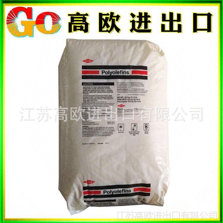 HDPE绝缘 塑胶原料/美国陶氏/DGDK-3364 电线电缆专用PE 绝缘材料