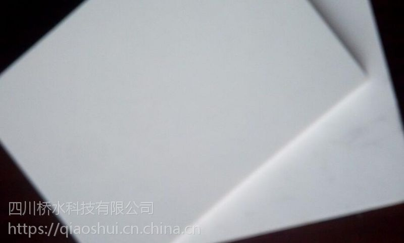 四川桥水玻璃钢电子绝缘板