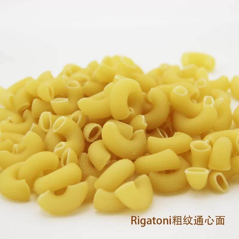 意大利面生产设备,通心粉,贝壳面果蔬面生产线视频