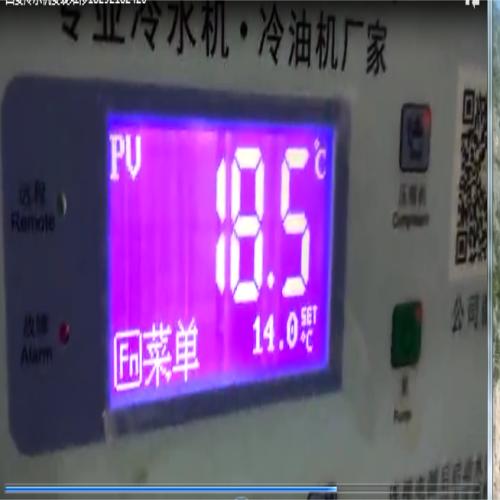 陕西 西安 冷水机 组 安装 维修18292182420