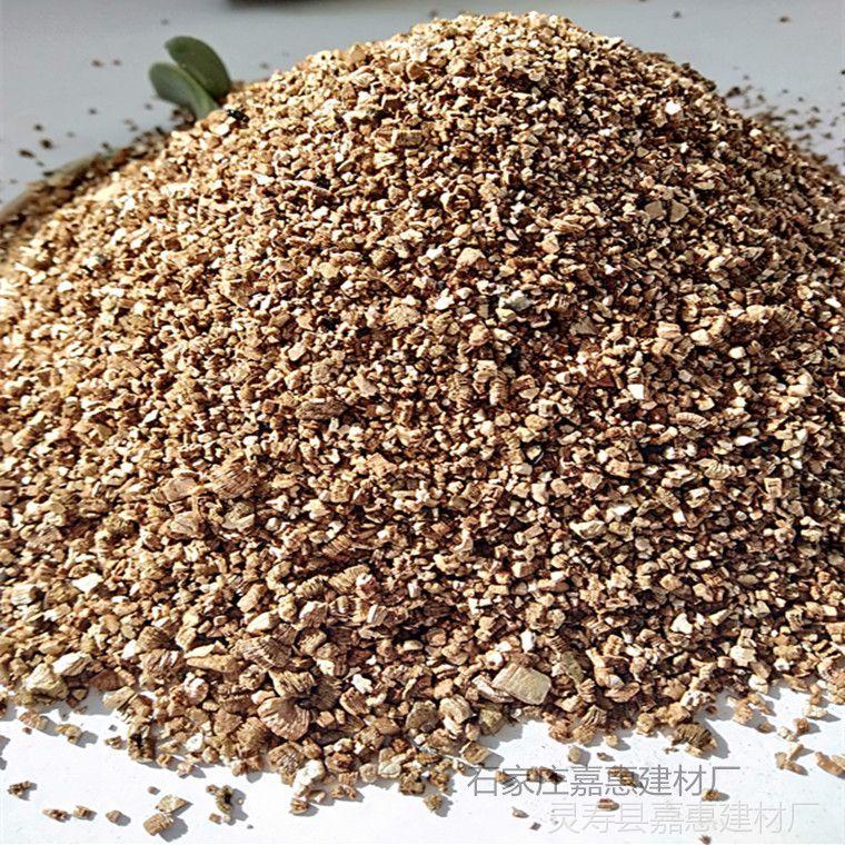 现货供应膨胀蛭石 育苗蛭石无土栽培 金黄蛭石1-3mm量大优惠