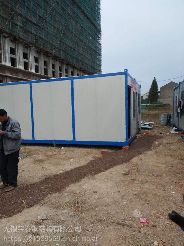 无锡专业生产工地住人集装箱出租厂家,出租价格便宜,经济划算