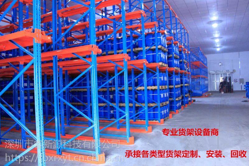 货架厂家直供公司重型仓储货架库房货架五金组合拆装仓库货架 立体仓储
