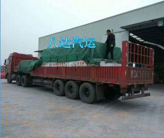 浦江返回到盐城的货车物流整车在线等货