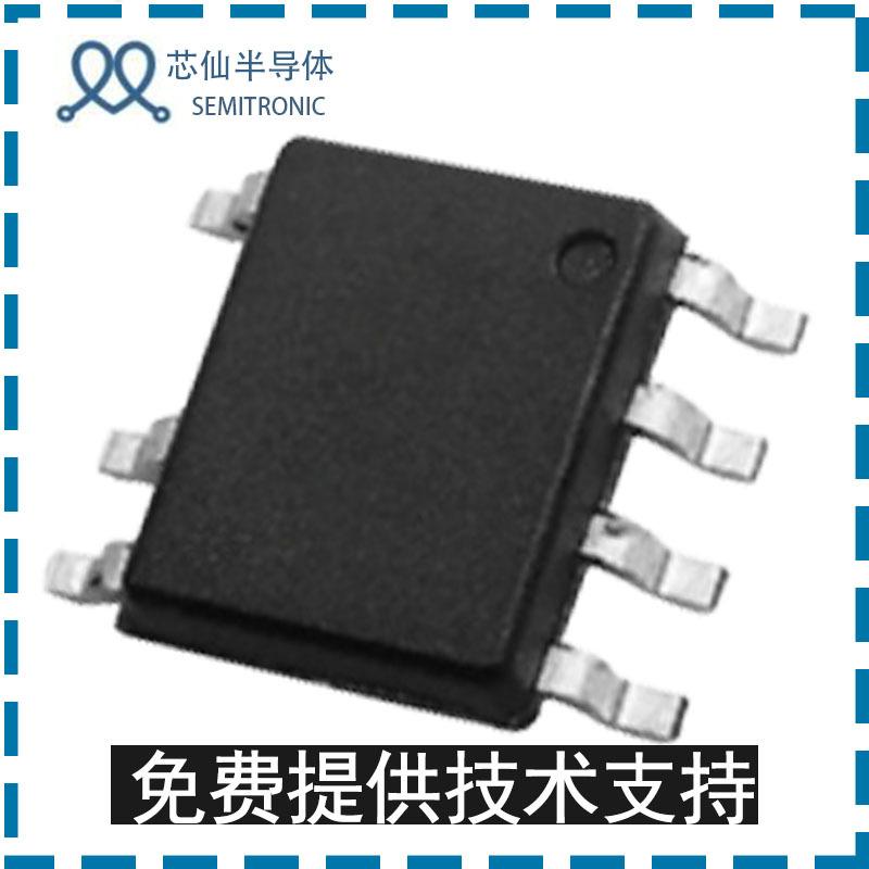厂家直销晶源微CSC727电源IC芯片集成电路原装现货5V3A