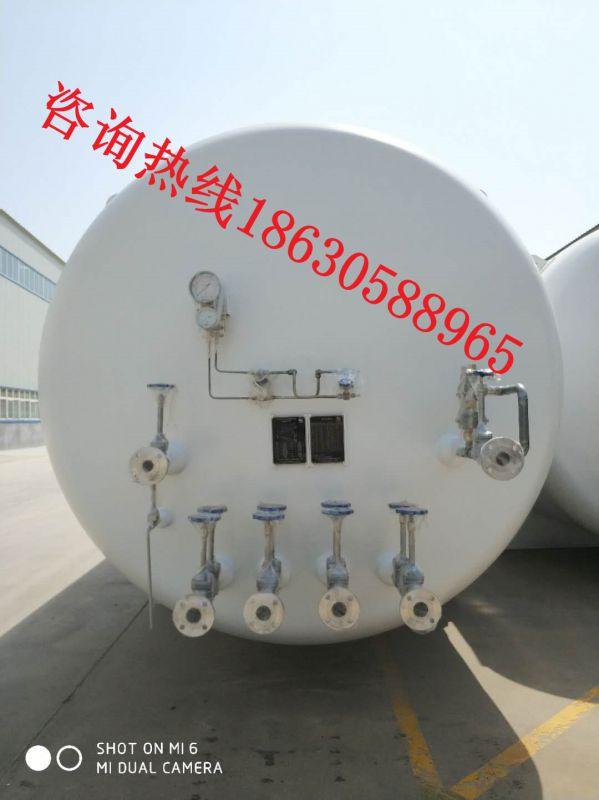 天然气储罐LNG储罐