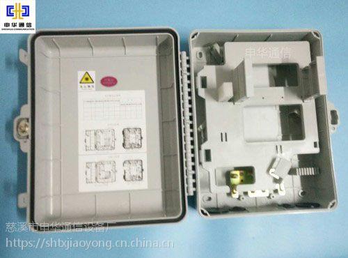 插片式光纤分路箱16芯 |16芯分光箱