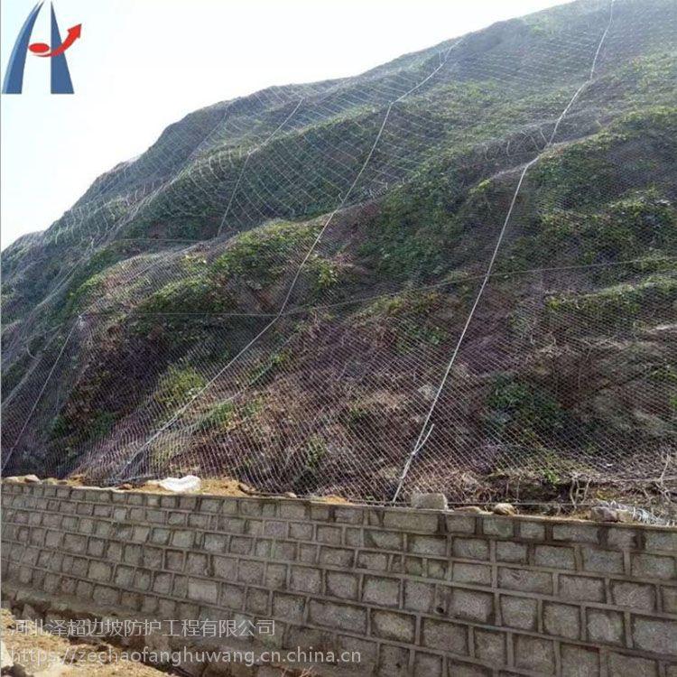 防止岩石坠落的网边坡防护作用@GAR1型主动网贵州泽超防护网