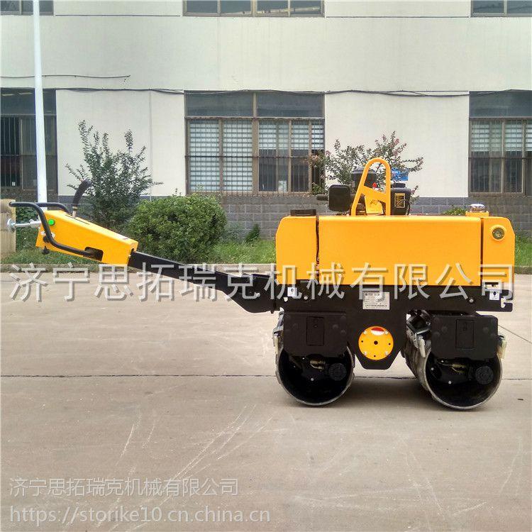 邯郸SVH80压路机便道铺设全液压工作压路机双压轮无级变速轧道机变量柱塞泵配置小型压路机