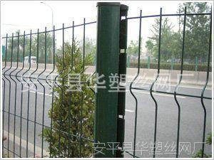 【现货供应】高速护栏网、高速围栏、高速隔离网、公路隔离网
