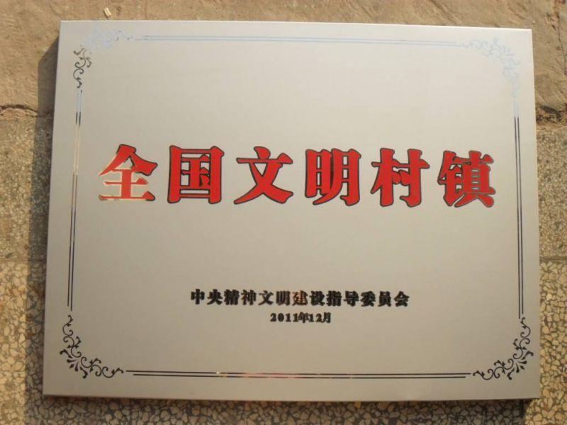 天津蚀刻标牌制作,不锈钢标牌制作,腐蚀标牌制作