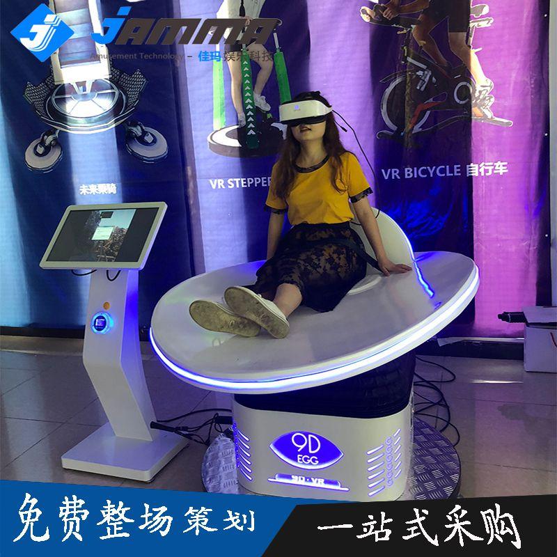 广州9DVR影院vr体验馆设备飞毯影院商场电玩城设施租赁整场规划