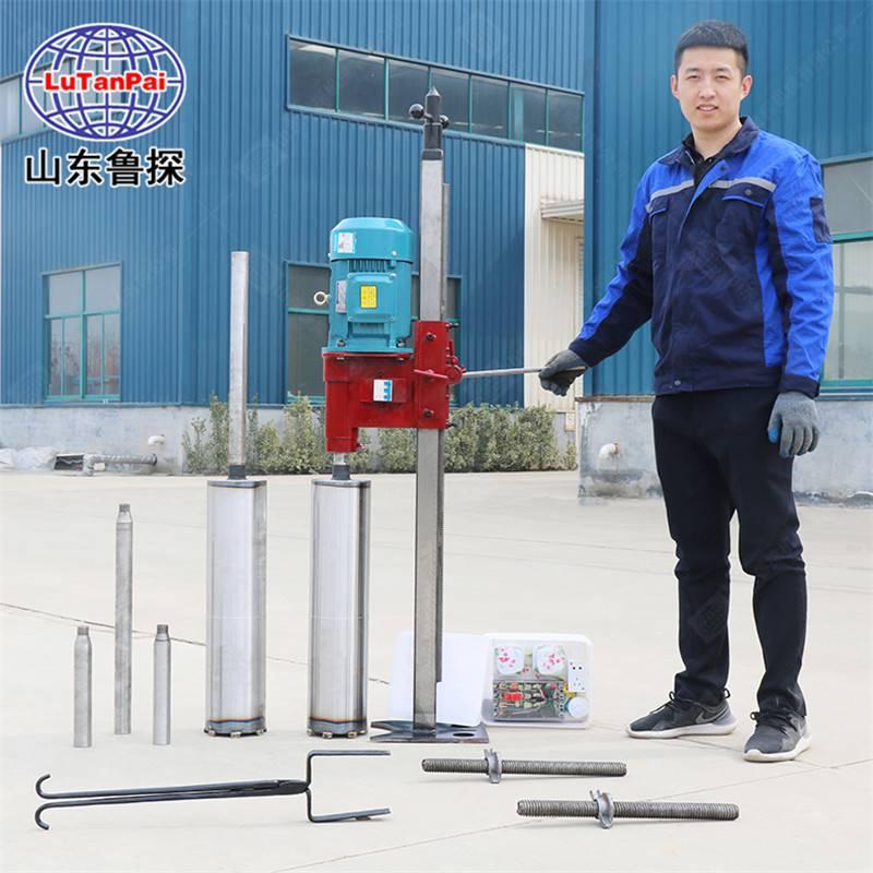 5kw立式工程水钻机,金刚石钻头,水钻机钻筒,高频焊机,焊机机架,铜片