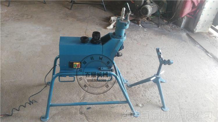 高档电动液压压槽机 镀锌管铝管消防沟槽机凸槽机50-219支持订制图片