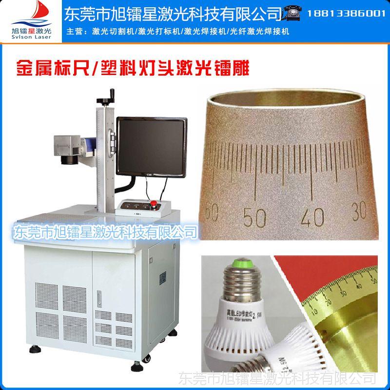 金属刻字光纤激光打标机|二维码打标机|金属塑胶激光打号喷码机