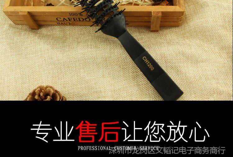 男士梳排骨卷发孕妇工具专用吹头发蓬松梳子抓集食谱大全汤补家用图片