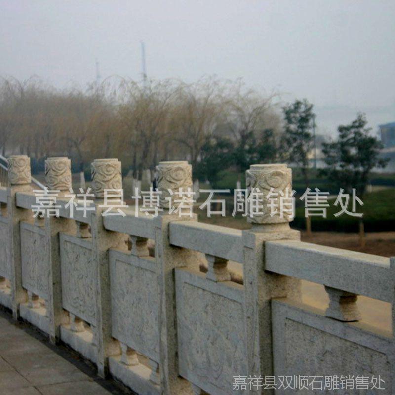 批发 石雕栏板 栏杆 常年制作 隔离石雕护栏