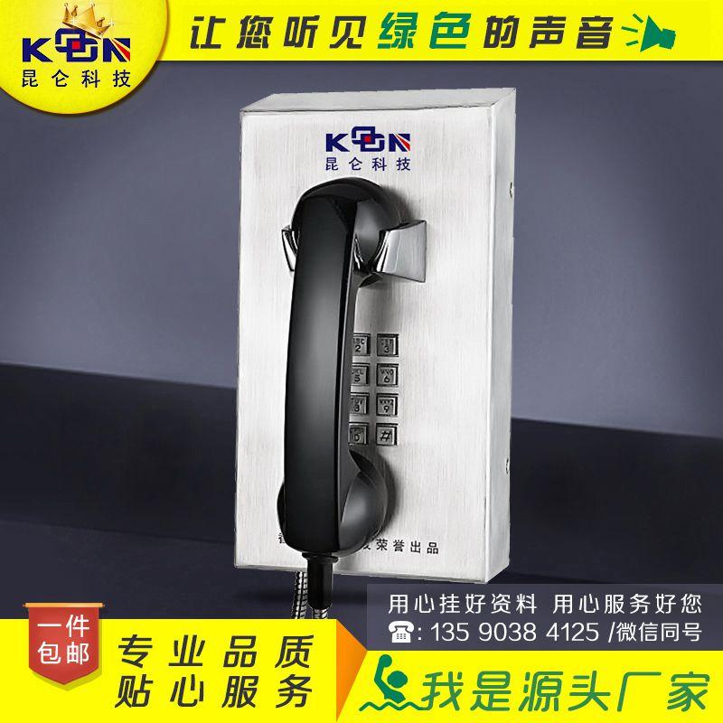 监狱电话机_监狱紧急电话机