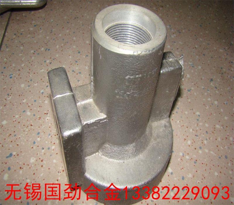ZG4Cr25Ni20Si2铸钢板价格
