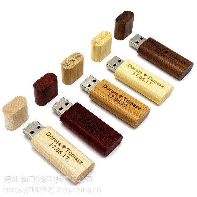木质长条u盘新款木质u盘16g32g创意礼品