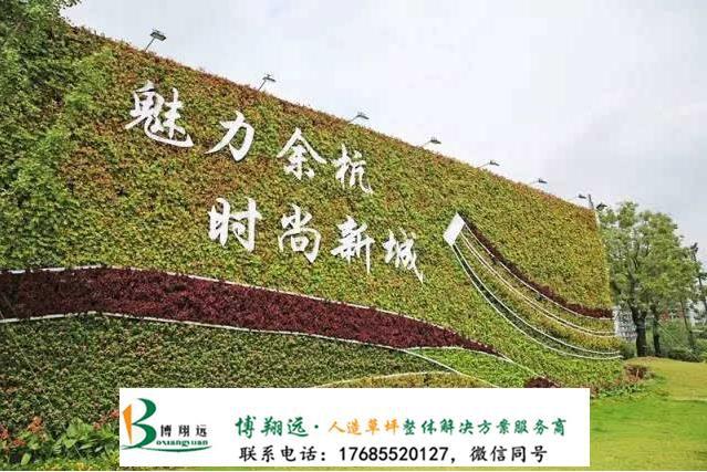仿草坪防护网(案例:大兴安岭、博乐)