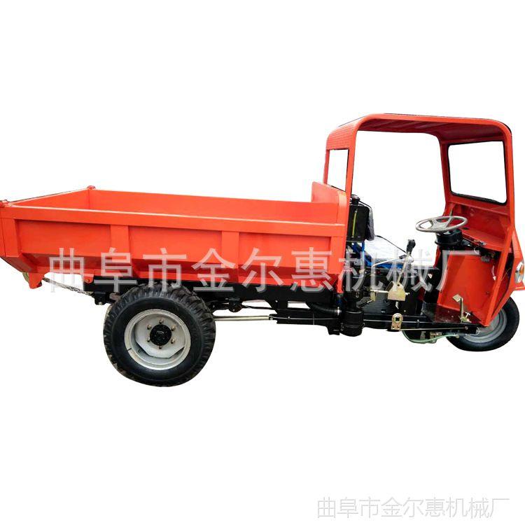 农用自卸三轮车多用途 爬坡载重大马力三轮车 砂石运输车厂家批发