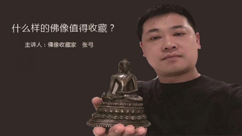 老佛像有价值,那什么样的佛像值得收藏呢?