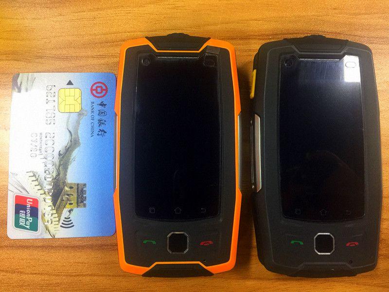 优尚丰M22小体积智能三防手机