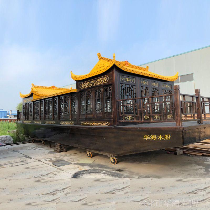 华海木船供应12米水上观光旅游船 餐饮娱乐 复古会议接待画舫木船