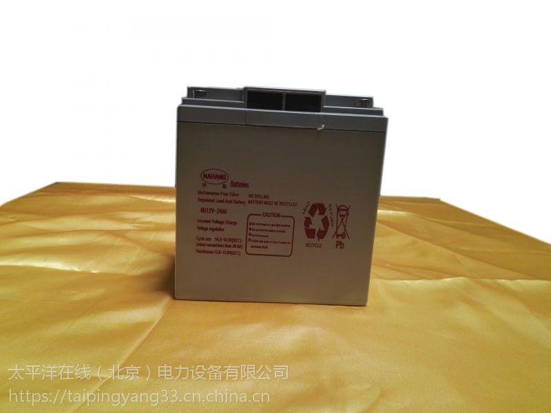 美国纳航UPS专用蓄电池12V-24AH铅酸免维护蓄电池封闭电池浙江总代