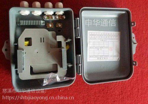 插片式8芯分线盒适合室外墙壁的挂墙式