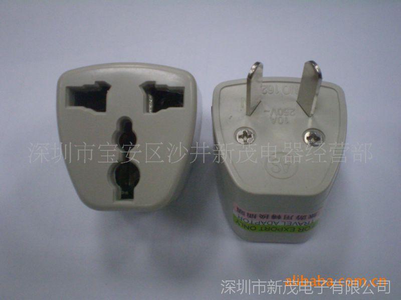 批发 巴西转换插头座 开关电源转换插头 多功能万能插座